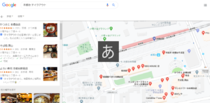 本郷台駅 画像